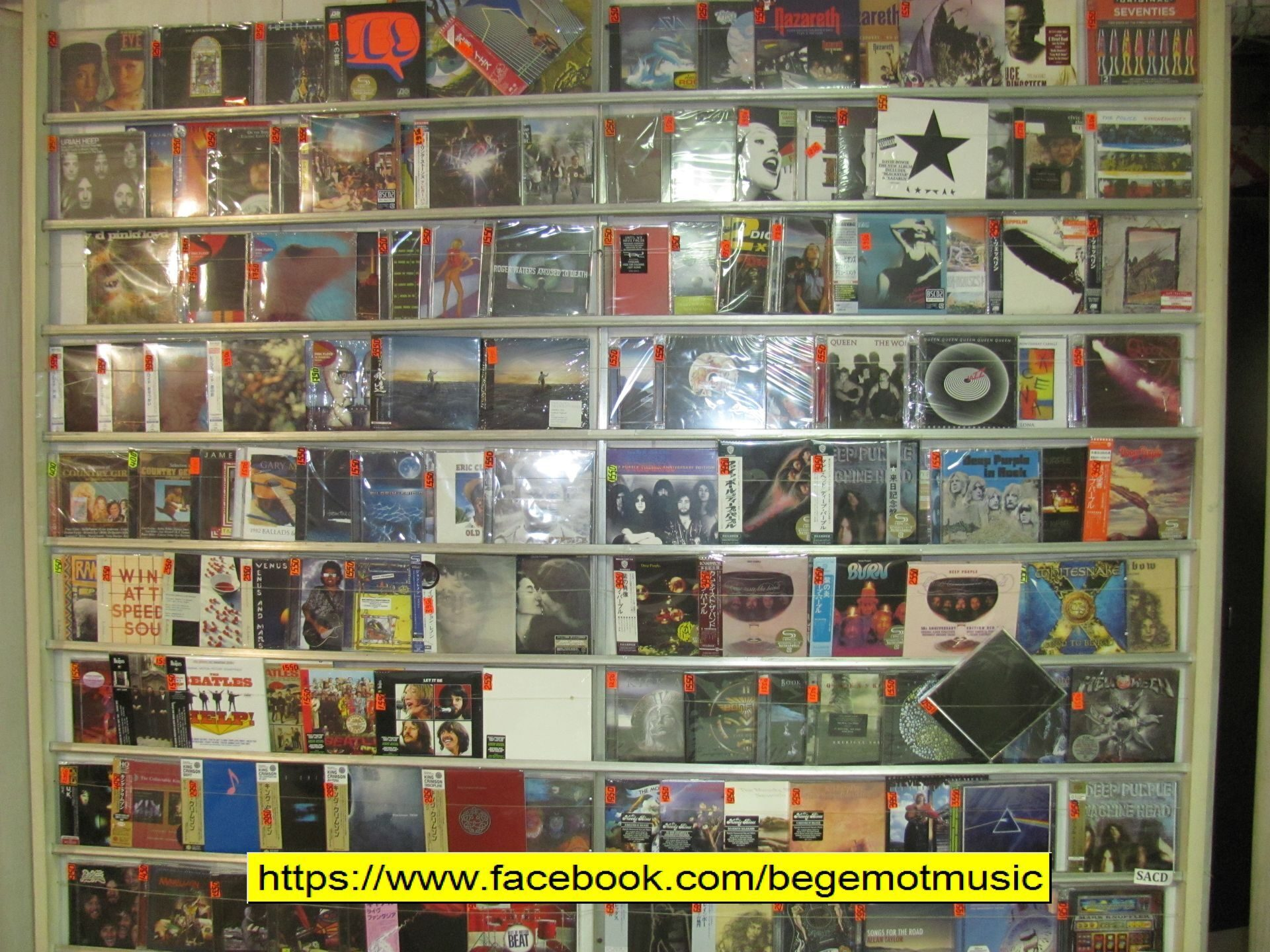 rock pink floyd deep purple uriah heep sweet nazareth led zeppelin facebook.com begemotmusic sacd hi