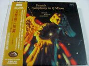 Franck-Symphony In D Minor - Charles Munch, Boston Symphony Orchestra  /  Xrcd 1 2001 Jvc Japan/Hong Kong