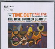 Dave Brubeck Quartet - Time Out  /  Xrcd Shmcd/Jvc 1