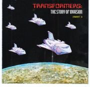 Transformers' (Ivan Kokinasidi'S) -  The Story Of Invasions (Variant B) (Швеция) /  Cd 1