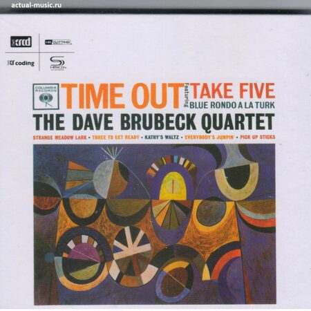 Dave Brubeck Quartet - Time Out   /  Xrcd Shmcd 1 2016 Sony Japan/Hong Kong