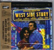Leonard Bernstein -  West Side Story  /  Xrcd 1