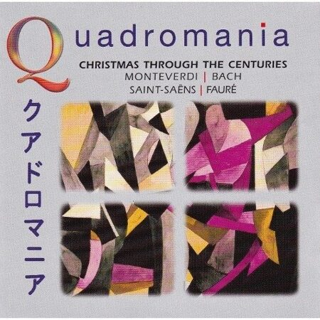 Christmas Through The Centuries (Cd 4) -  /  Cd 4