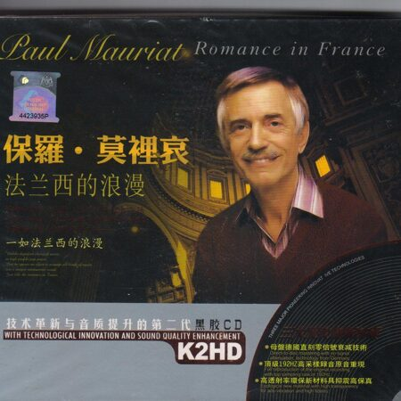 Paul Mauriat  - Romance In France Digibook Hq  Ltd Ed. /  K2Hd 2