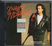 George Dalaras - Don'T Say Anything, Greece Is In Danger   /  Cd 1