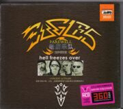 Eagles - Farewell/Hell Freezes Over/Concert 30 Years /  K2Hd 2
