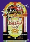 Various Artists - Juke-Box Revival Rock'N'Roll Vol. 2 -  /  Dvd 1