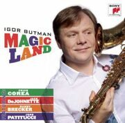 Igor Butman - Magic Land /  Cd 1