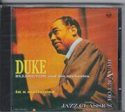Duke Ellington & His Orchestra - In A Mellotone /  Cd 1