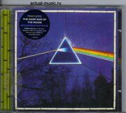 Pink Floyd - Dark Side Of The Moon /  Sacd 1