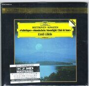 Beethoven - Piano Sonatas -  Emil Gilels  /  K2Hd Cd 1  Universal Japan/Hong Kong