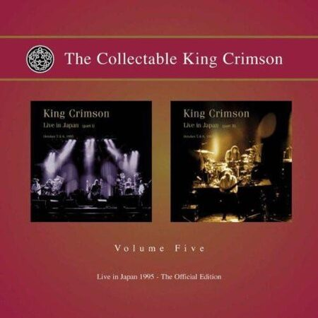 King Crimson - Collectable Live In Japan 1995 Volume Five  /  Cd 2  1Whd Japan