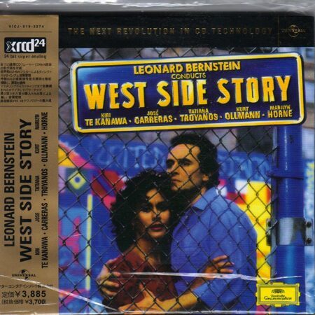 Leonard Bernstein -  West Side Story Analog K2/Jvc /  Xrcd24 1