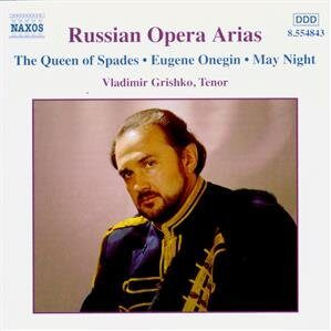 Russian Opera Arias, Vol. 1  -   /  Cd 1  Naxos Import