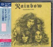 Rainbow - Long Live Rock 'N' Roll Shm /  Sacd 1