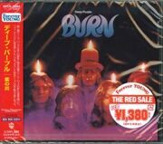 Deep Purple - Burn (Japan Jewel Forever Young) /  Cd 1