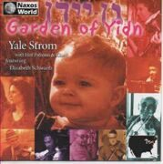 Yale Strom (Еврейская Музыка) - Garden Of Yidn (Jewish Songs & Klezmer Music) /  Cd 1