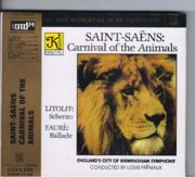 Saint-Saens - Carnaval Of The Animals Импрессионизм /  Xrcd24 1
