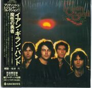 Ian Gillan (Deep Purple) - Scarabus (Japan Мини-Винил) /  Cd 1