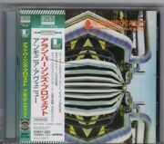 Alan Parsons Project - The Ammonia Avenue ( Blu-Spec Cd2/Sony/Japan)  /  Bscd2 1