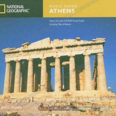 Various Greece Artist - Music Guide Athens /  Cd 1