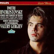 Dmitri Hvorostovsky (Дмитрий Хворостовский) - Song And Dances Of Death -  /  Cd 1
