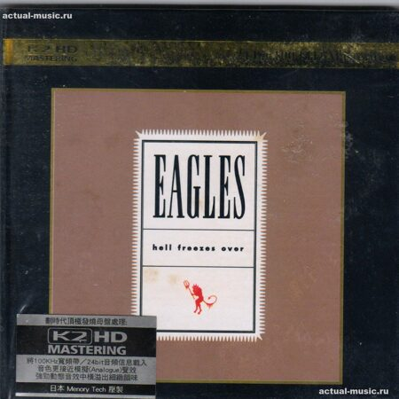 Eagles - Hell Freezes Over /  K2Hd 1