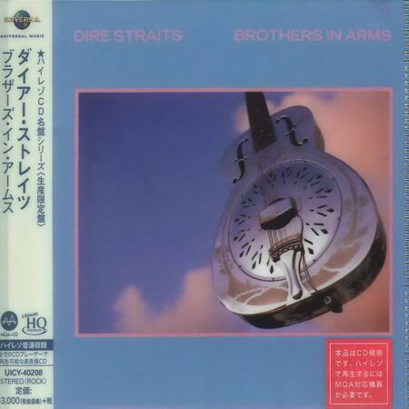 Dire Straits - Brothers In Arms /  Uhqcd Hi-Res 1