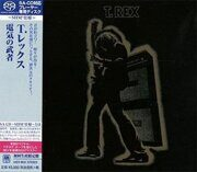 T.Rex - Electric Warriors /  Sacd 1