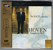 Beethoven - Symphony №9 -  Solti (Solti Collection) Xrcd /  Xrcd24 1