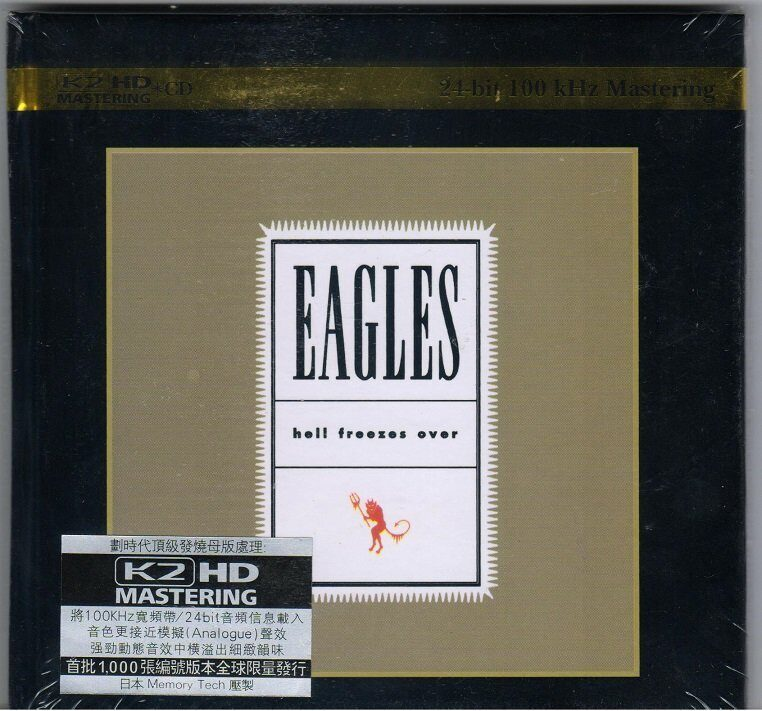 Eagles   Hell Freezes Over  1994
