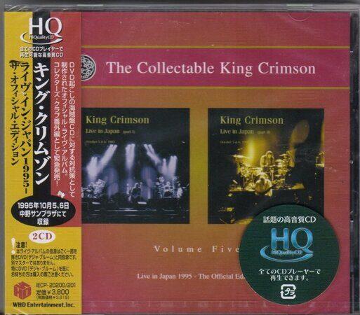 HQ CD Japan