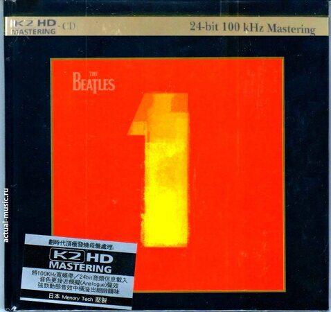 BEATLESK2HD24