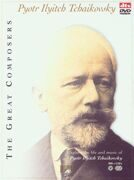 Tchaikovsky (Чайковский) Great Composers - Various Artists  /  Cd+Dvd-Video 3  Brilliant Germany