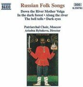 Patriarchal Choir / Aridna Rybakova - Русские Народные Песни / Russian Folk Song  /  Cd 1  Naxos Germany