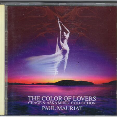 Paul Mauriat - The Color Of Lovers  /  Cd 1 1994 Canyon International Japan