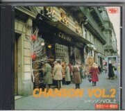 V/A Chanson Vol2 -   /  Cd 1 2000 Lily Korea