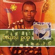 Cameroon So' Forest - Bikutsi Pop - -  /  Cd 1  Naxos Import