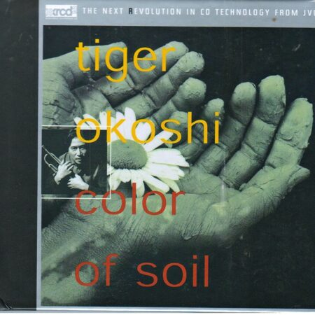Tiger Okoshi - Color Of Soil  /  Xrcd 1 1998 Jvc Usa