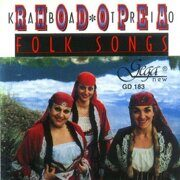 Rhodopea Kaba Trio - Folk Songs  /  Cd 1 1995 Gega Bulgaria