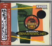 V/A Collection Of Easylistening Hits -   /  Cd 1 1995 Polydor Japan