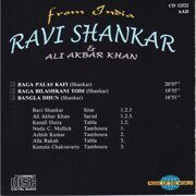 Ravi Shankar & Ali Akbar Khan -   /  Cd 1  Worldmusic Germany